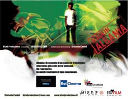 """Presentazione di """"Made in Albania"""" al Cineporto di Lecce"""