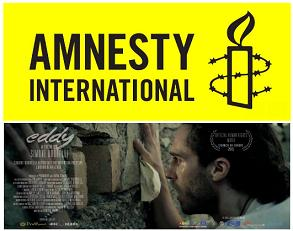 "Anche Amnesty International sceglie ""Eddy"", il film di Simone Borrelli"